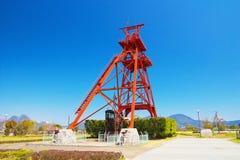 前Mitsui Tagawa Ita煤矿绕塔  库存图片