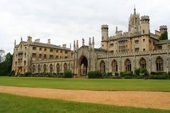 剑桥英国 免版税库存照片
