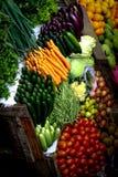 剧烈新的vegetabels 免版税库存照片