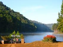 剧痛Oung湖,湄宏顺府,泰国 免版税库存照片