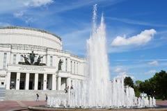 剧院歌剧和芭蕾在米斯克 免版税库存图片