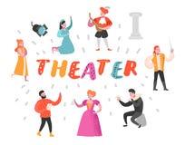 剧院被设置的演员字符 平的人戏剧Perfomances 艺术性的男人和妇女阶段的 向量例证