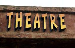剧院 剧院 标志 免版税库存照片