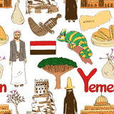 剪影也门无缝的样式 免版税库存图片