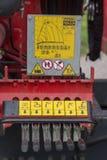 水力管、配件和杠杆在举的机制控制板  免版税库存照片