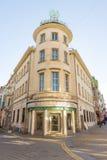 办公室一个保加利亚人在一个历史建筑在布尔加斯的中心开户在保加利亚 免版税库存照片