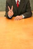 办公室二 免版税库存图片
