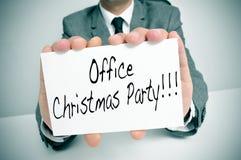 办公室圣诞晚会 图库摄影