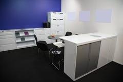 办公室安排放松 免版税库存照片