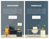 办公室室,企业工作场所组织横幅,登陆的页模板设置了,办公室空间网页传染媒介 皇族释放例证