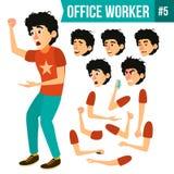 办公室工作者传染媒介 面孔情感,各种各样的姿态 动画创作集合 成人企业男性 成功公司 皇族释放例证