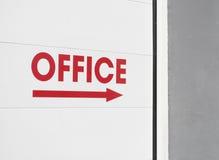 办公室标志 免版税库存照片