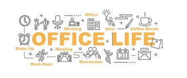 办公室生活传染媒介横幅 库存例证