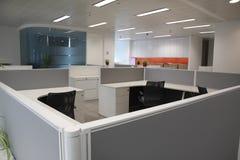 办公室设置 免版税图库摄影