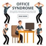 办公室集合传染媒介例证的综合症状症状 皇族释放例证