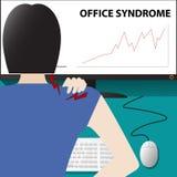 办公室综合症状 免版税库存照片