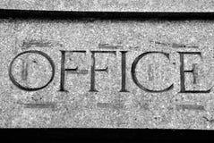 办公室 免版税库存照片