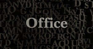 办公室- 3D回报了金属被排版的标题例证 库存例证