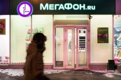 办公室Megafon在莫斯科 俄罗斯,莫斯科, 2018年3月, 06日 库存照片