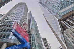 办公楼低角度在香港 库存照片