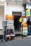 加勒,斯里兰卡城市视图  图库摄影