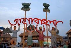 加尔各答书市 免版税图库摄影