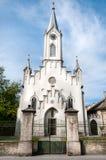 加尔文教徒的改良派教会 免版税库存图片