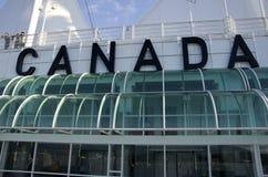 加拿大中心常规位置贸易温哥华 免版税图库摄影