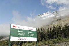 加拿大入口碧玉国家公园 免版税库存图片