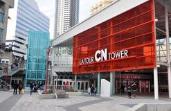 加拿大国家电视塔输入 免版税库存图片
