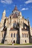 加拿大图书馆渥太华议会 免版税库存照片