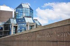 加拿大画廊国民 库存图片