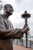 加的夫, WALES/UK - 11月16日:世界和谐的特写镜头 免版税库存照片