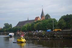 加里宁格勒历史市中心全景  库存图片