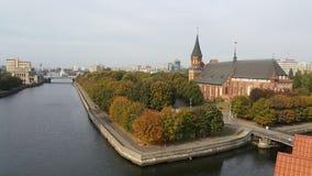 加里宁格勒大教堂  库存照片
