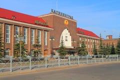 加里宁格勒的南部的驻地 库存照片
