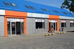 加里宁格勒,俄国 一个autotechnical中心的商店大厦  图库摄影