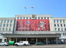 加里宁格勒,俄国 与一副横幅的一个香港大会堂门面与题字欢迎到世界杯o的加里宁格勒和symbolics 库存照片