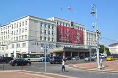 加里宁格勒,俄国 与一副横幅的香港大会堂与题字欢迎到F世界杯的加里宁格勒和symbolics  免版税库存图片