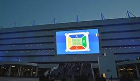 加里宁格勒,俄国 与区段计划的一个表明的资料显示在一个入口的对波儿地克的竞技场体育场 免版税库存照片