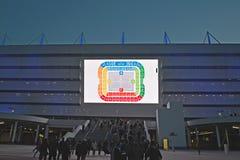 加里宁格勒,俄国 与区段计划的一个资料显示在一个入口的对波儿地克的竞技场体育场 图库摄影