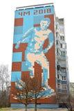 加里宁格勒,俄国 与足球运动员和2018的题字ЧМ的年图象的墙壁马赛克盘区 图库摄影