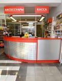 加里宁格勒,俄国 卖主工作场所交易场地的 免版税库存图片