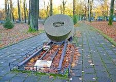 加里宁格勒,俄国 抑制难忘的标志磨石  库存照片