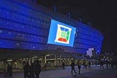 加里宁格勒,俄国 波儿地克的竞技场体育场的片段有一个表明的资料显示的和区段计划  库存照片