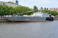 加里宁格勒,俄罗斯- 2015年5月16日:登陆艇 库存照片
