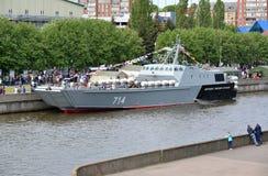 加里宁格勒,俄罗斯- 2015年5月16日:登陆艇 免版税库存图片
