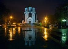 加里宁格勒,基督寺庙救主在晚上 免版税图库摄影