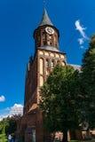 加里宁格勒,大教堂的塔说出Kant名字 库存照片
