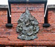 加里宁格勒 徽章在大门的对堡垒numbe 免版税库存图片